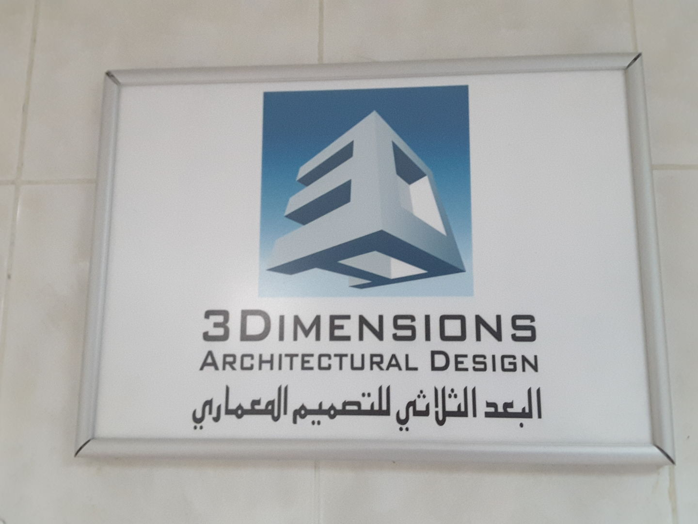 HiDubai-business-three-dimensions-architectural-design-construction-heavy-industries-architects-design-services-al-muraqqabat-dubai-2