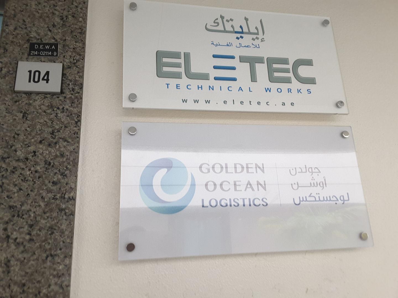 HiDubai-business-electec-construction-heavy-industries-construction-renovation-al-garhoud-dubai-2