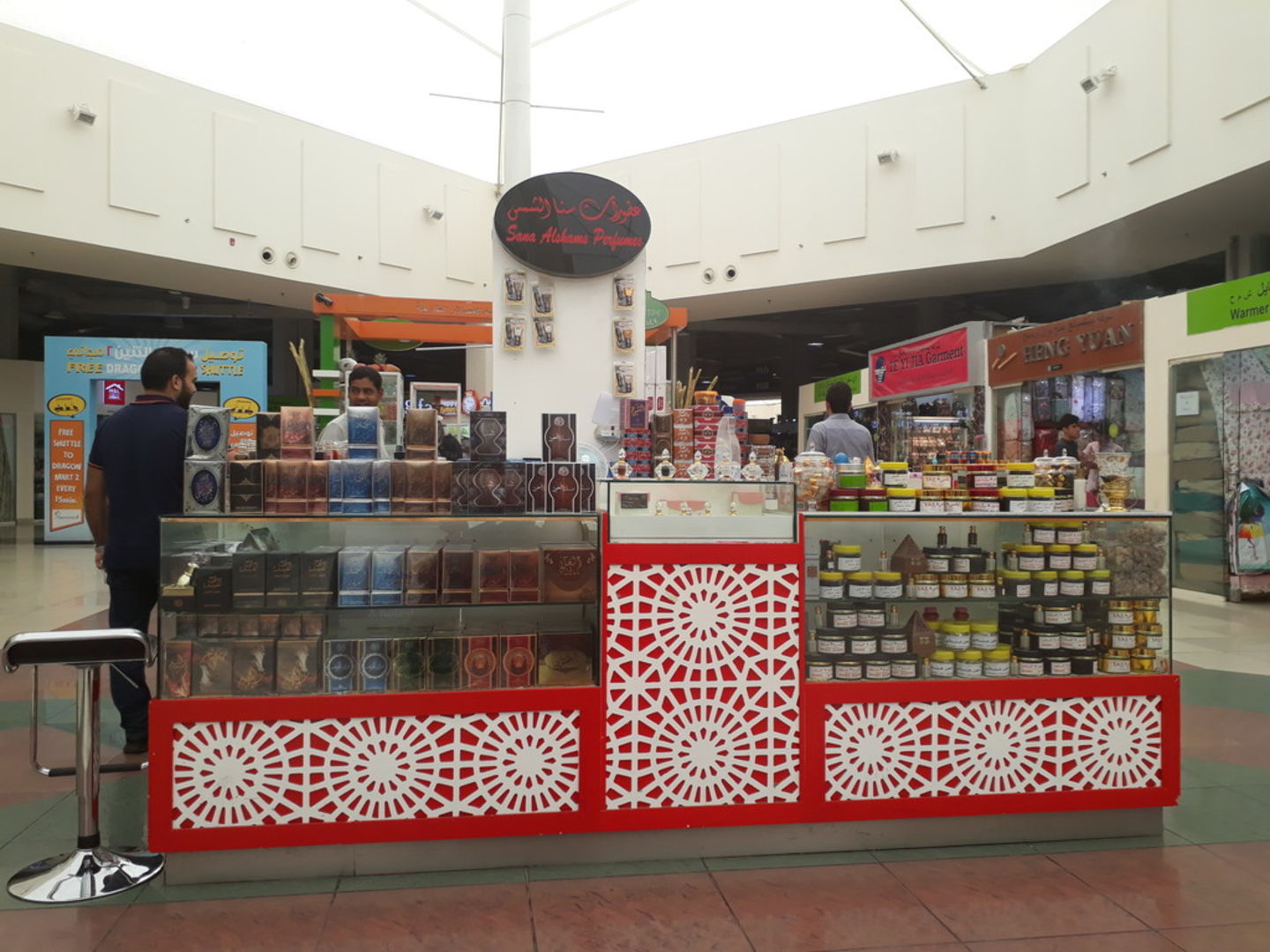 HiDubai-business-sana-alshams-perfumes-shopping-beauty-cosmetics-stores-international-city-warsan-1-dubai