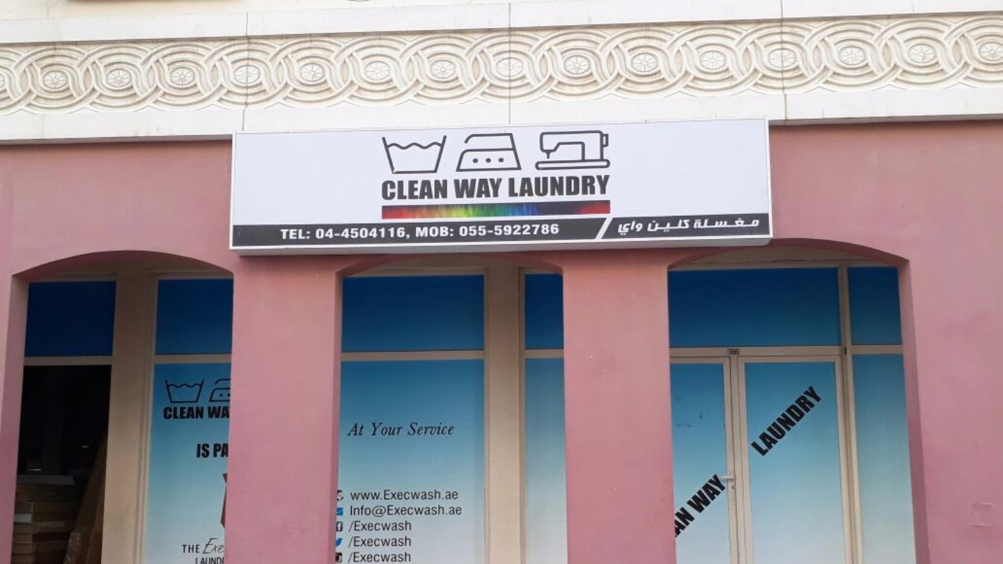 HiDubai-business-clean-way-laundry-home-laundry-international-city-warsan-1-dubai-2