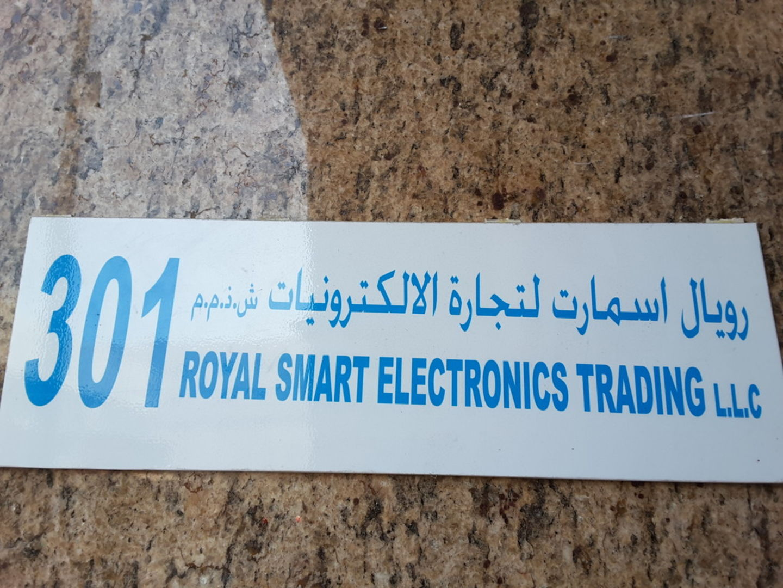HiDubai-business-royal-smart-electronics-trading-b2b-services-distributors-wholesalers-naif-dubai-2