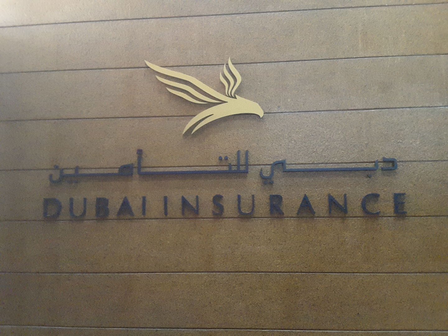 HiDubai-business-dubai-insurance-finance-legal-insurance-warranty-al-muraqqabat-dubai-2