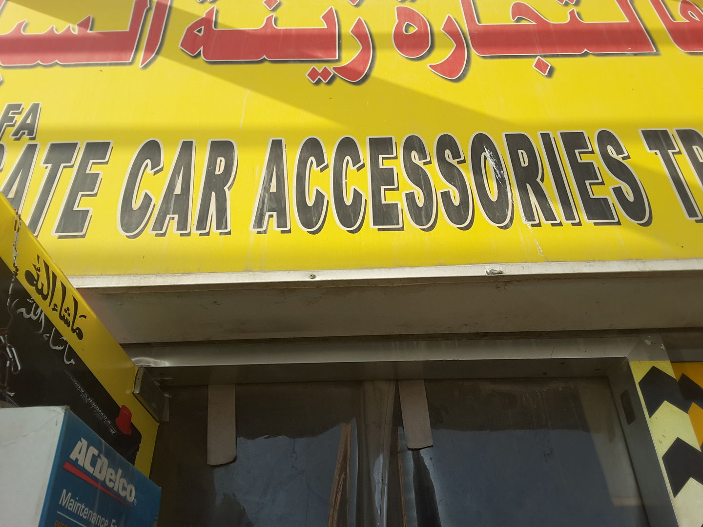 HiDubai-business-bab-al-safa-car-accessories-and-upholstery-b2b-services-distributors-wholesalers-al-quoz-3-dubai-2
