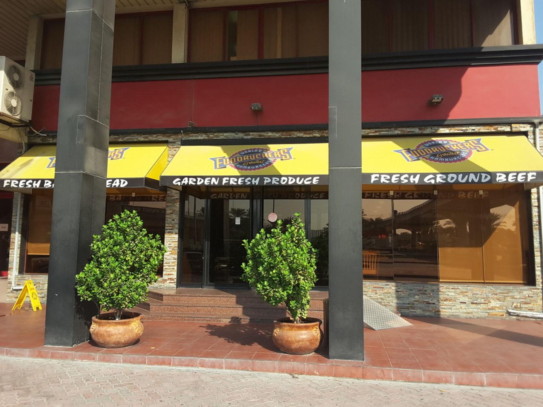 HiDubai-business-fuddruckers-food-beverage-restaurants-bars-al-garhoud-dubai-2