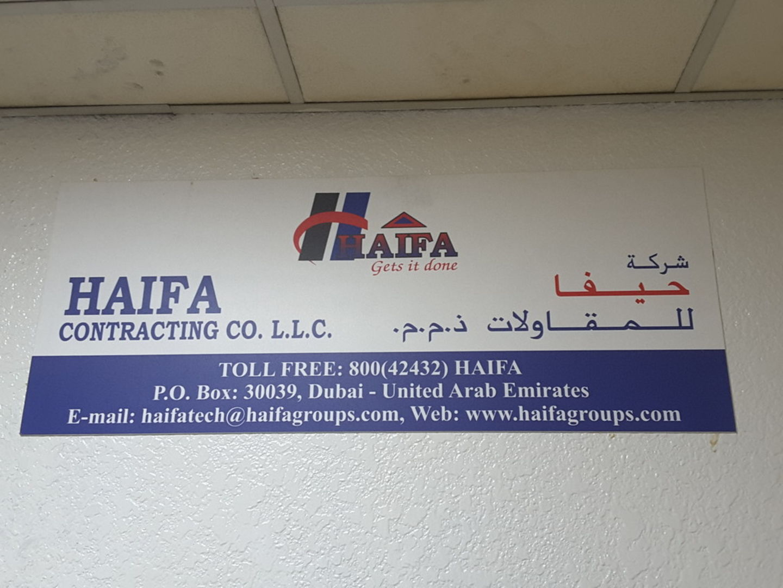 HiDubai-business-haifa-contracting-co-construction-heavy-industries-construction-renovation-hor-al-anz-east-dubai