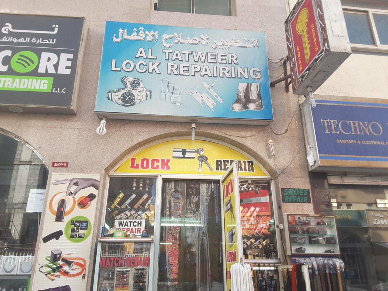 HiDubai-business-al-tatweer-lock-repairing-home-handyman-maintenance-services-naif-dubai-2