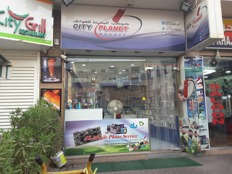 City Planet Phones, (Consumer Electronics) in Meena Bazar