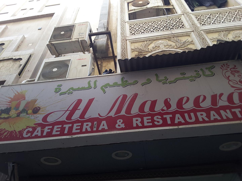 HiDubai-business-al-maseera-cafeteria-food-beverage-cafeterias-al-ras-dubai-2