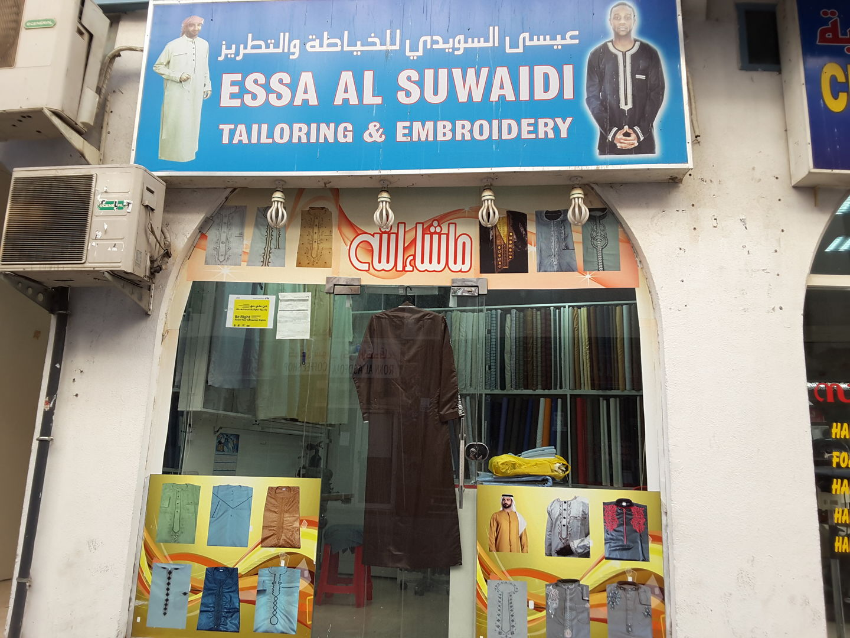 HiDubai-business-essa-al-suwaidi-tailoring-embroidery-home-tailoring-al-murar-dubai-2