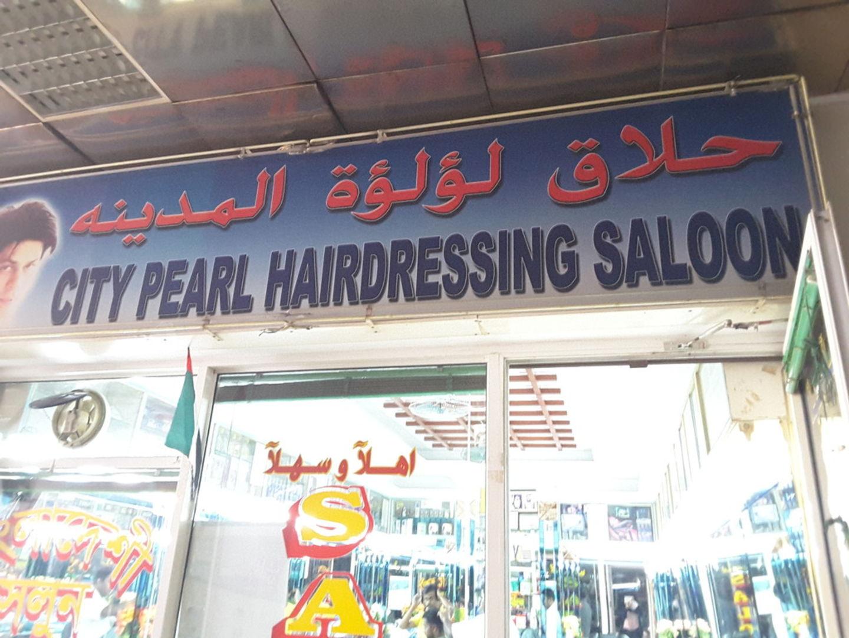 HiDubai-business-city-pearl-hairdressing-saloon-beauty-wellness-health-beauty-salons-naif-dubai-2
