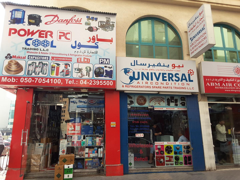 HiDubai-business-power-cool-trading-home-hardware-fittings-al-rigga-dubai-2