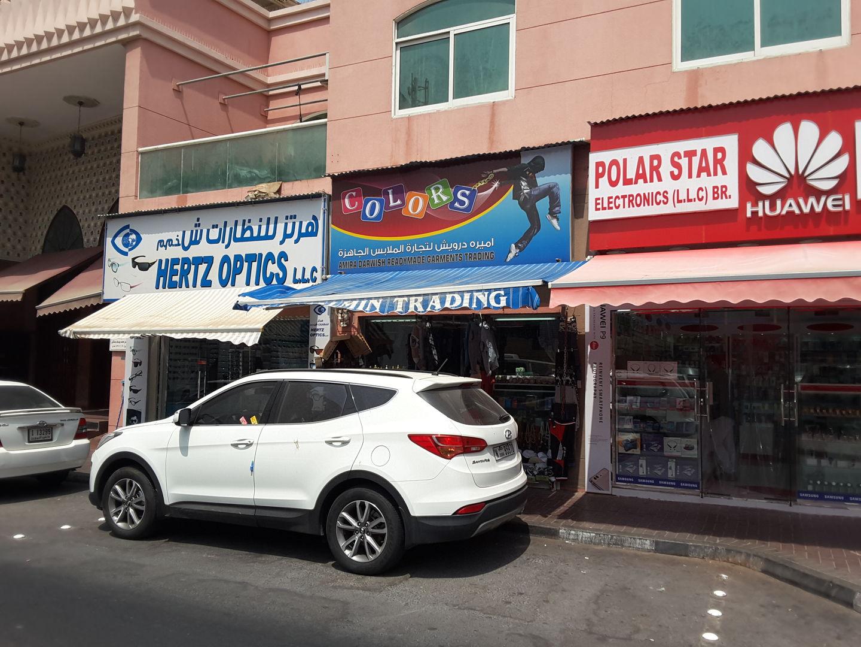 HiDubai-business-amira-darwish-readymade-garments-trading-shopping-apparel-al-fahidi-al-souq-al-kabeer-dubai-2