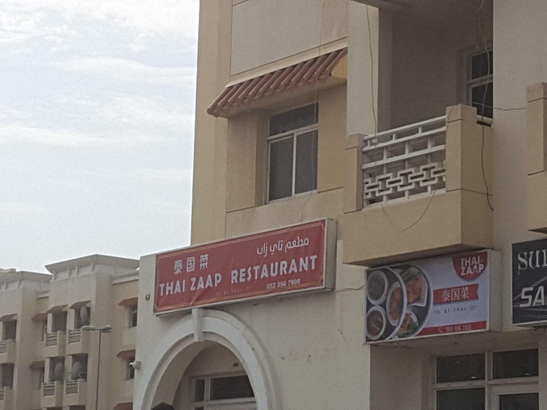 HiDubai-business-thai-zaap-restaurant-food-beverage-restaurants-bars-international-city-warsan-1-dubai