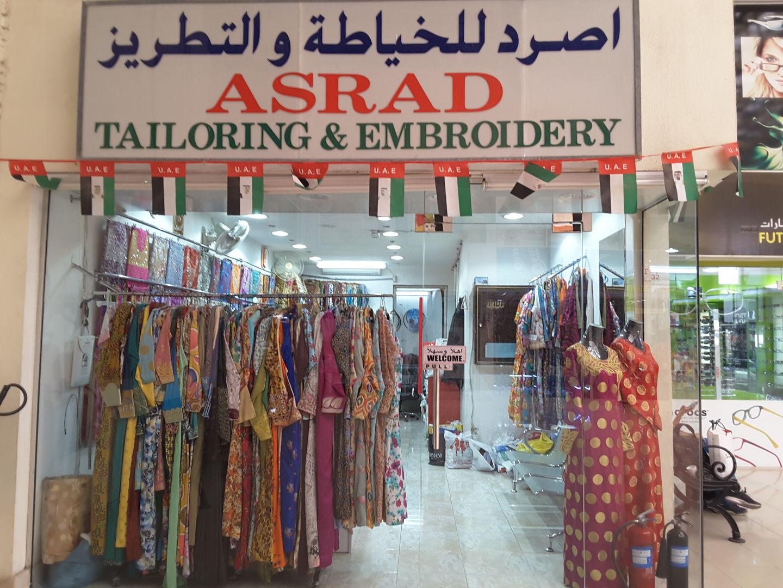 HiDubai-business-asrad-tailoring-embroidery-home-tailoring-al-rashidiya-dubai-2