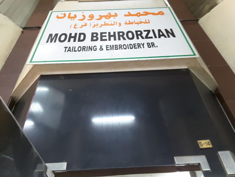 HiDubai-business-mohd-behrorzian-tailoring-and-embroidery-home-tailoring-naif-dubai-2
