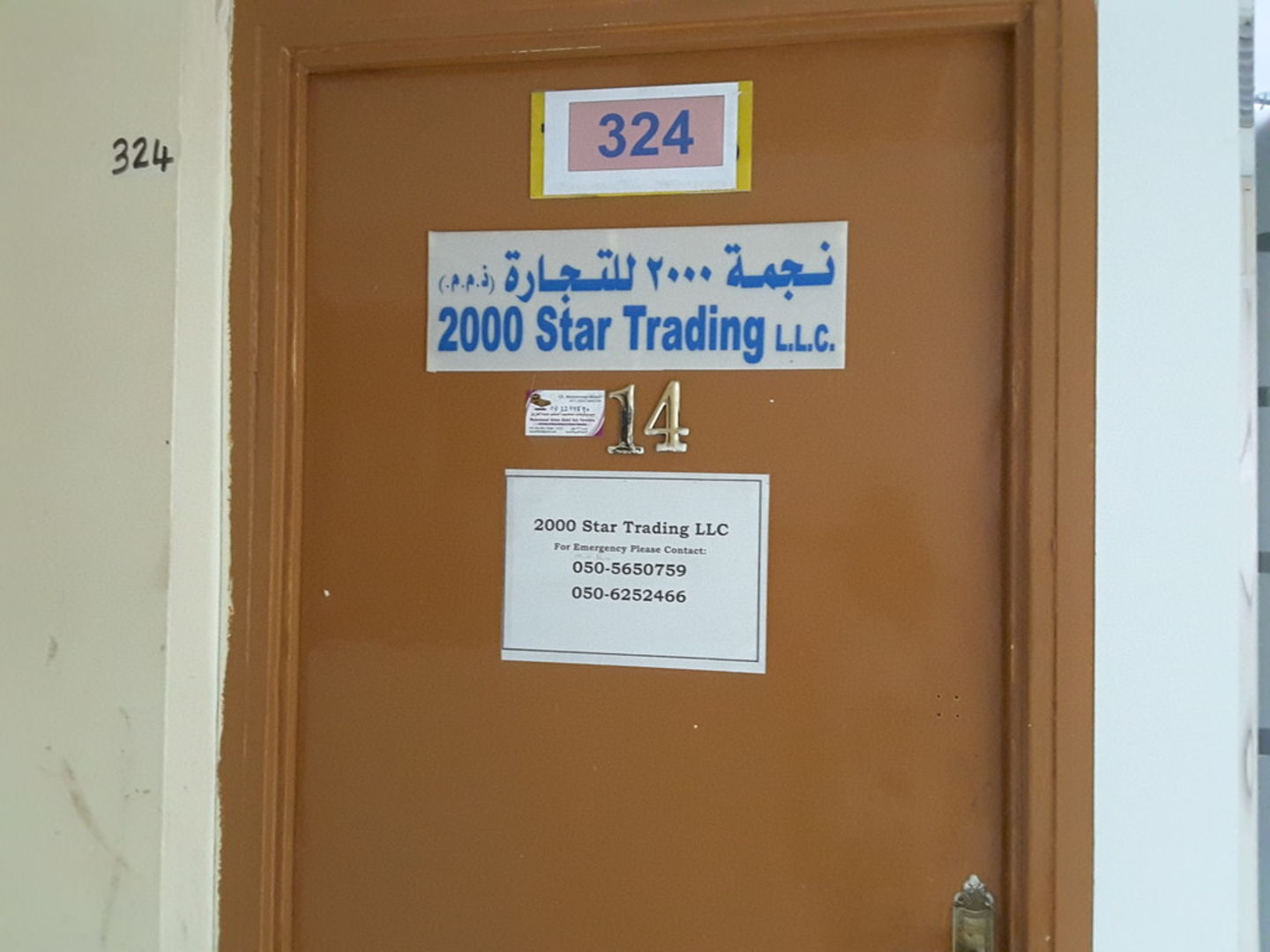 HiDubai-business-2000-star-trading-b2b-services-distributors-wholesalers-naif-dubai-2