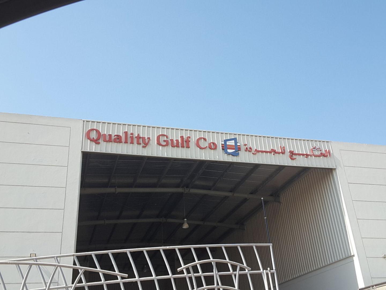HiDubai-business-gulf-quality-computers-media-marketing-it-it-telecommunication-dubai-investment-park-2-dubai-2