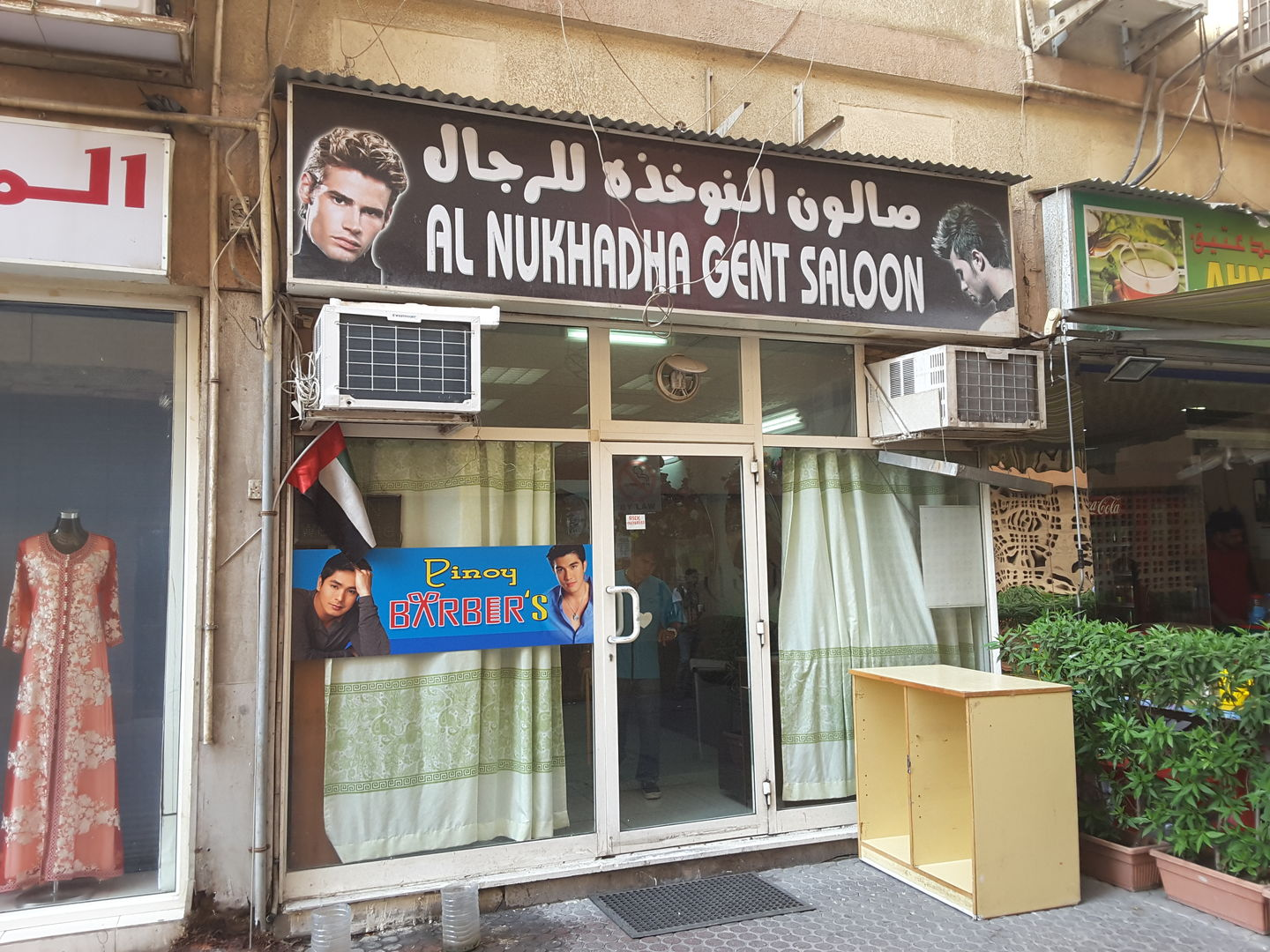 HiDubai-business-al-nukhadha-gent-saloon-beauty-wellness-health-beauty-salons-al-hudaiba-dubai-2
