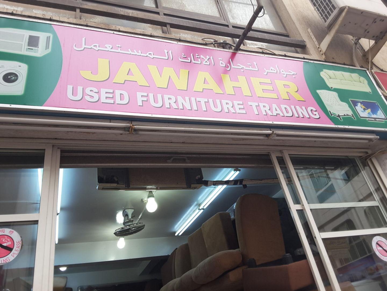 HiDubai-business-jawaher-used-furniture-trading-home-furniture-decor-naif-dubai-2