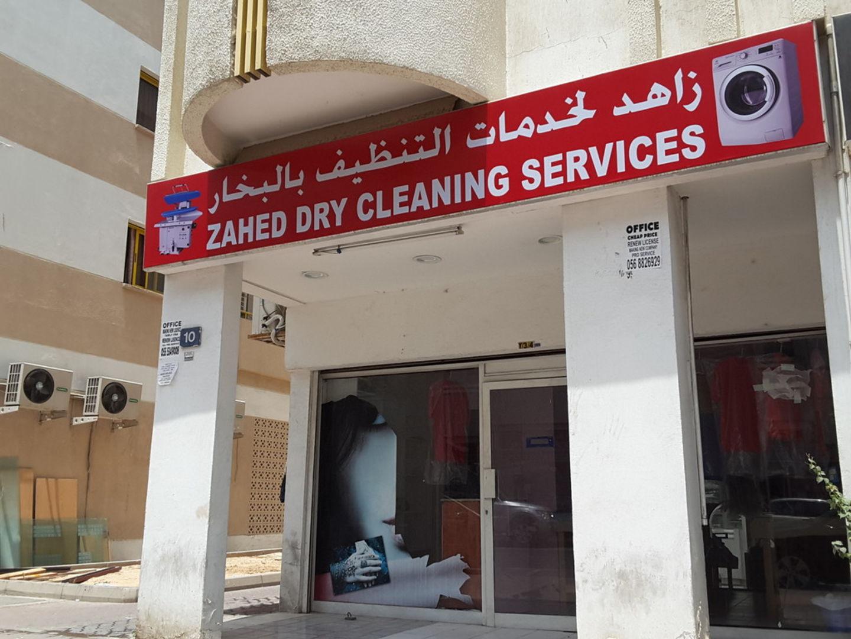 HiDubai-business-zahed-dry-cleaning-services-home-laundry-al-karama-dubai