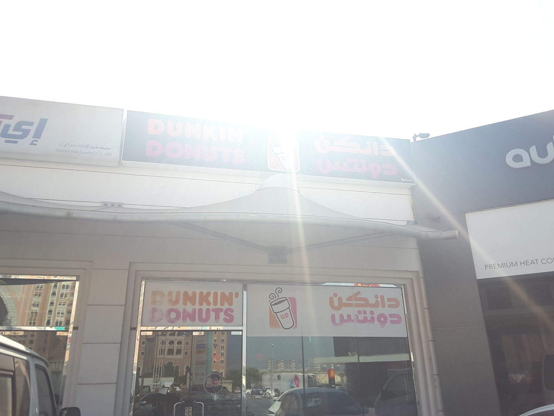HiDubai-business-dunkin-donuts-food-beverage-bakeries-desserts-sweets-ibn-batuta-jebel-ali-1-dubai-2