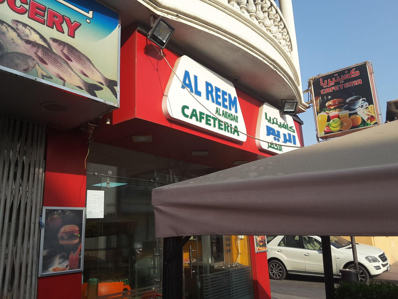 HiDubai-business-al-reem-al-akhdar-cafeteria-food-beverage-cafeterias-al-satwa-dubai-2