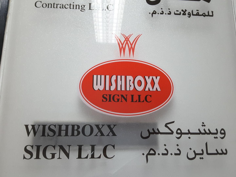HiDubai-business-maal-sign-media-marketing-it-design-advertising-agency-al-twar-1-dubai-2
