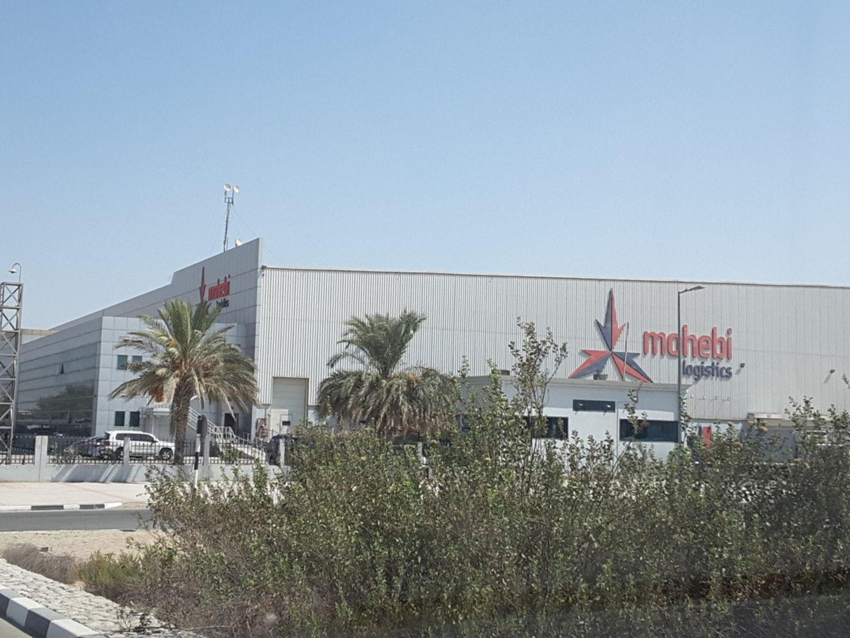 Mohebi Logistics, (Sea Cargo Services) in Jebel Ali
