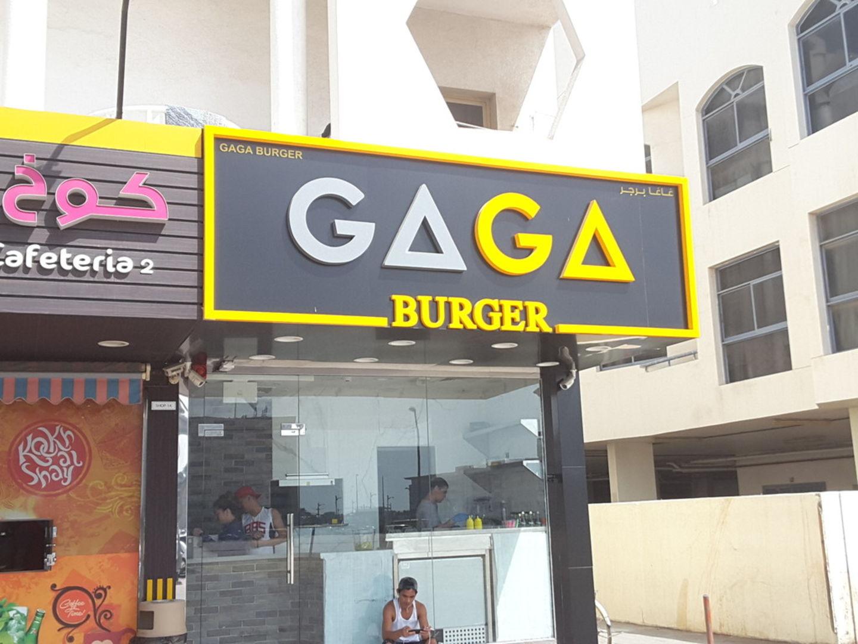 HiDubai-business-gaga-burger-food-beverage-restaurants-bars-al-hudaiba-dubai