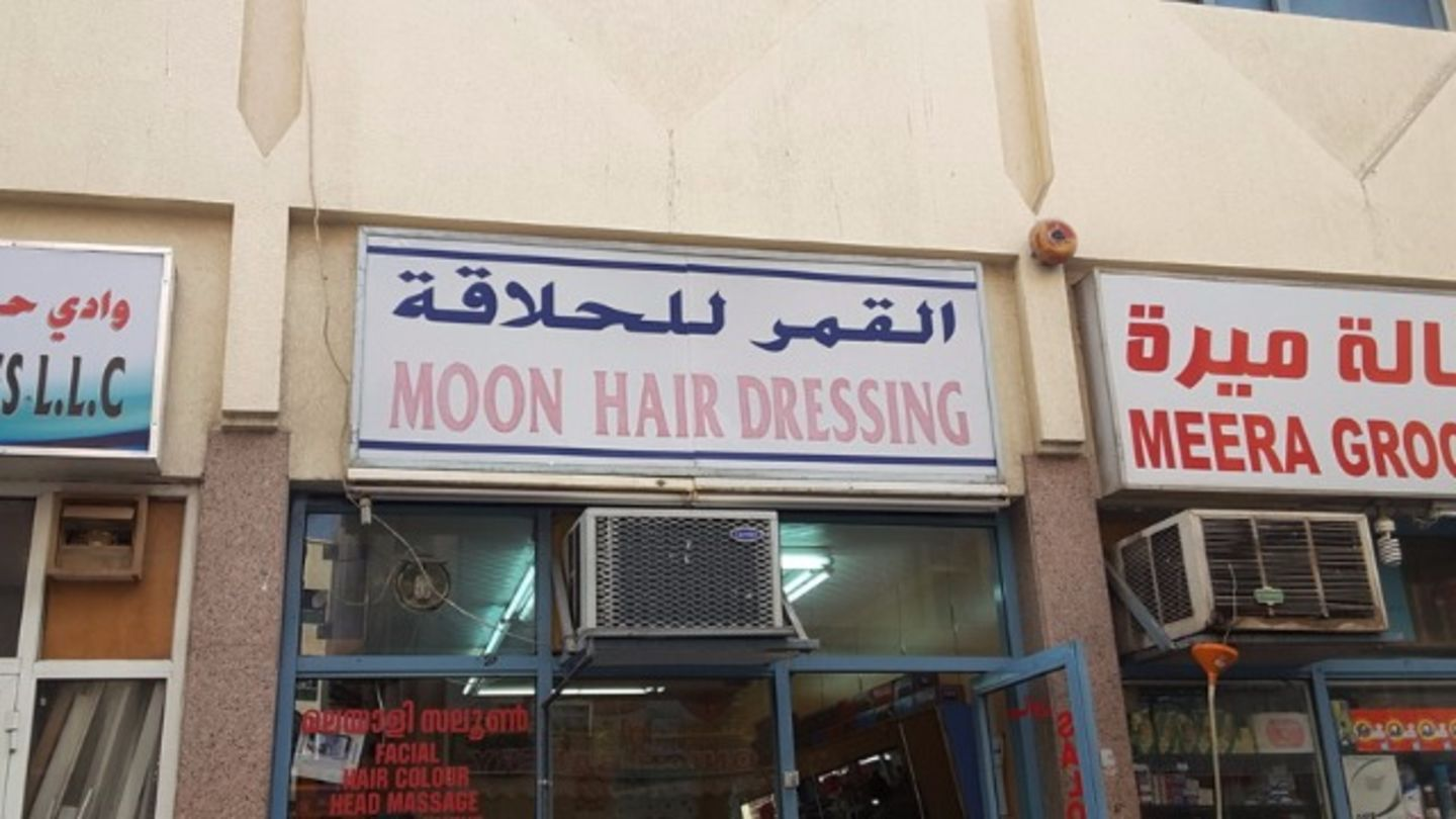 HiDubai-business-moon-hairdressing-beauty-wellness-health-beauty-salons-al-murar-dubai-2