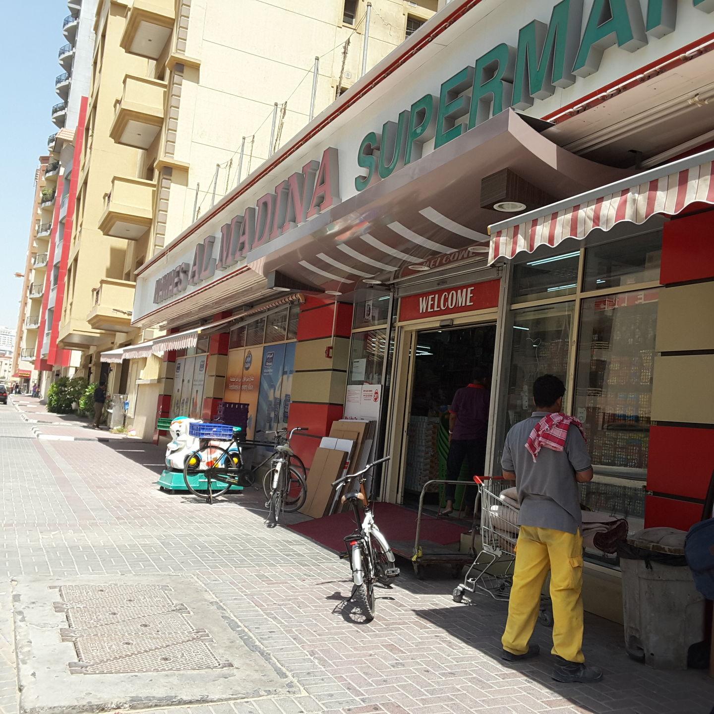 HiDubai-business-nawaes-almadina-supermarket-shopping-supermarkets-hypermarkets-grocery-stores-al-nahda-2-dubai-4