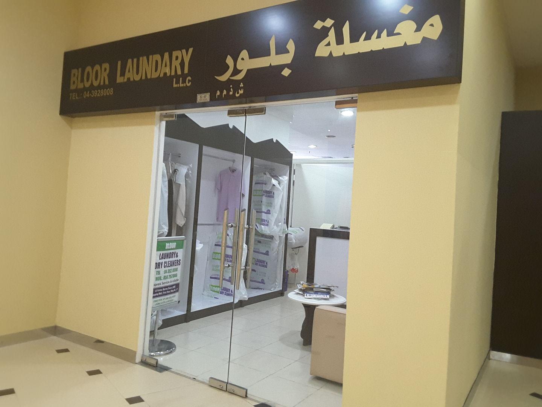 HiDubai-business-bloor-laundry-home-laundry-jumeirah-beach-residence-marsa-dubai-dubai-2