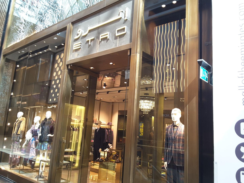 HiDubai-business-etro-shopping-apparel-al-barsha-1-dubai-2