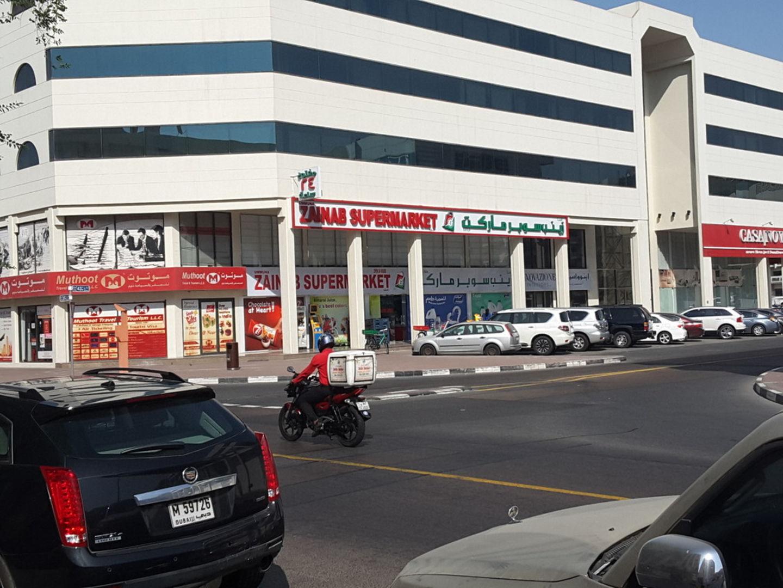 HiDubai-business-zainab-supermarket-shopping-supermarkets-hypermarkets-grocery-stores-al-karama-dubai-2