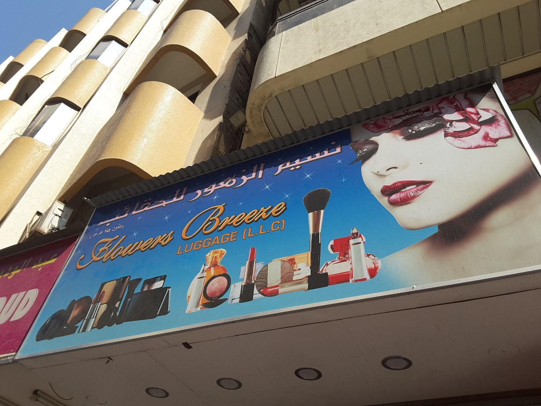 HiDubai-business-flowers-breeze-luggage-kids-kids-fashion-accessories-al-sabkha-dubai-2