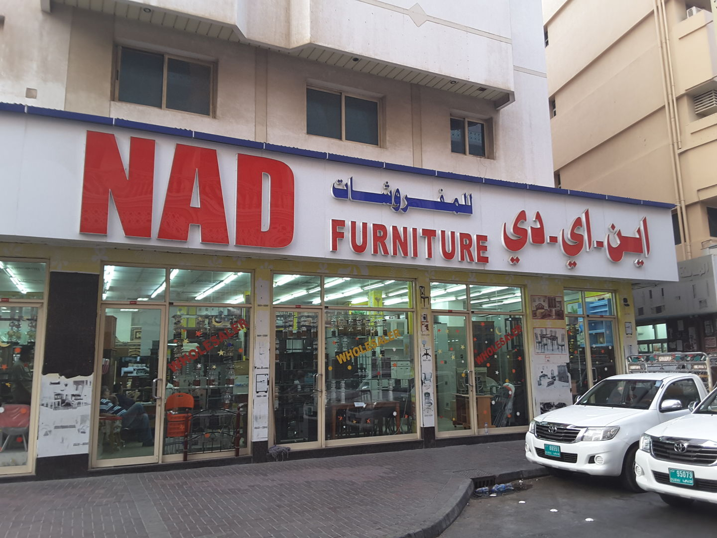 HiDubai-business-n-a-d-furniture-shopping-furniture-decor-baniyas-square-dubai-2