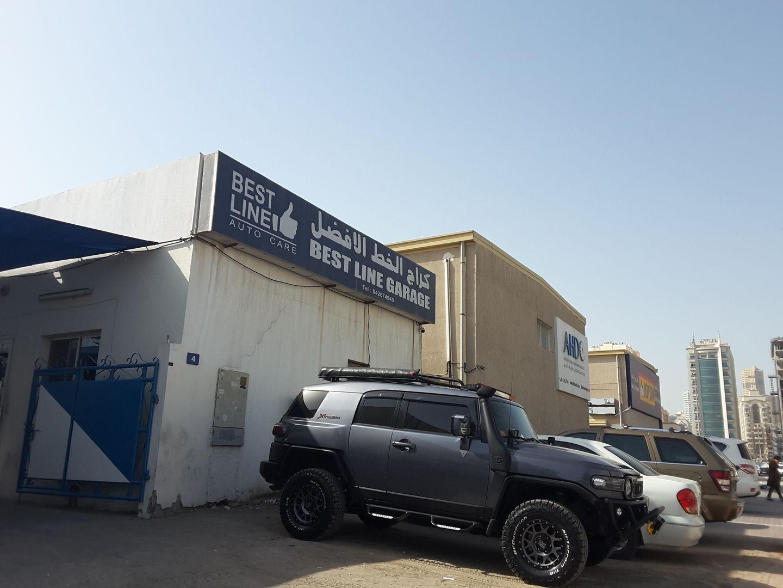 Auto Garage For Sale Dubai: Best Line Garage, (Car Assistance & Repair) In Al Qusais