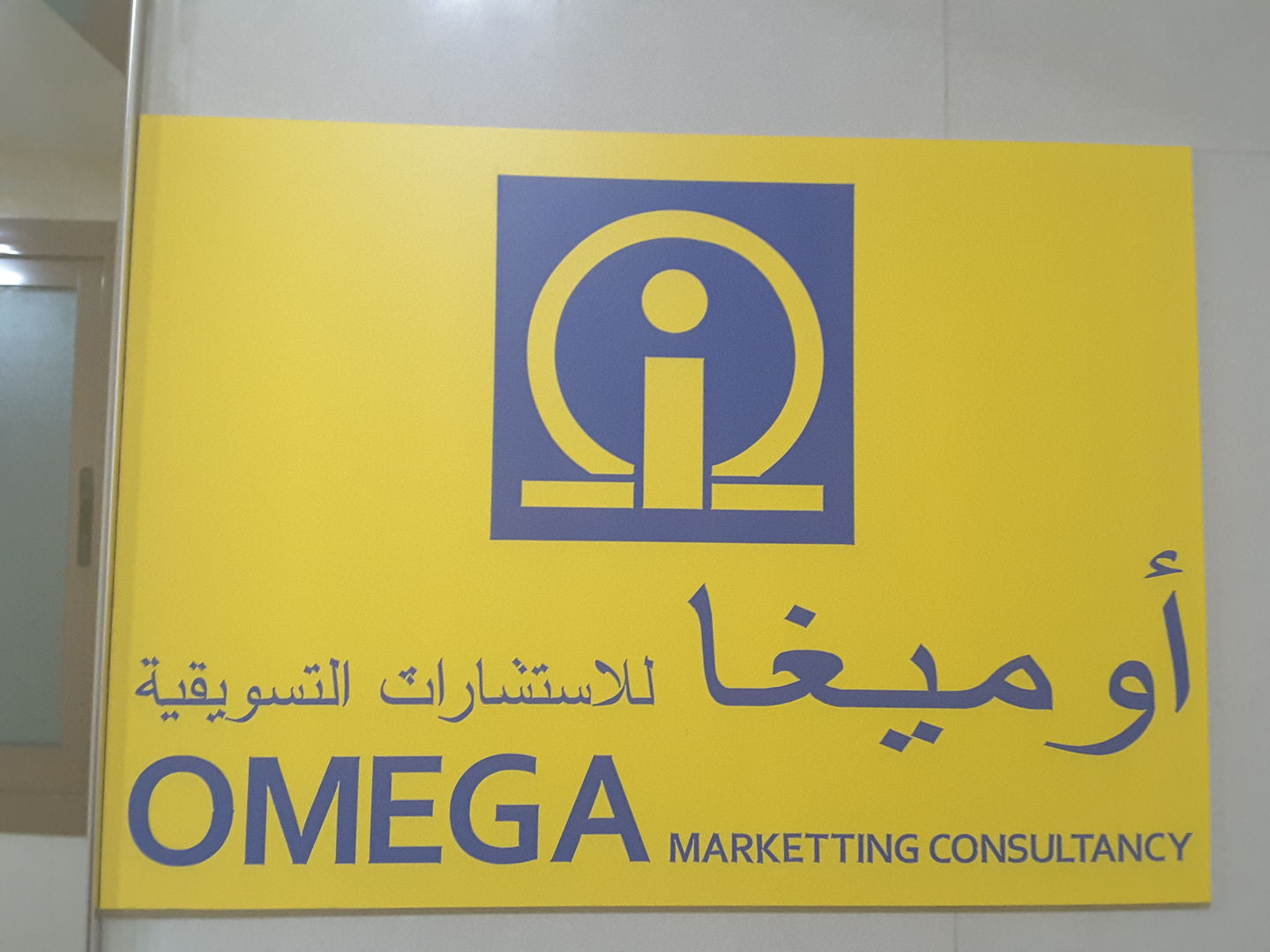 HiDubai-business-omega-marketing-consultancy-media-marketing-it-pr-marketing-al-karama-dubai-2
