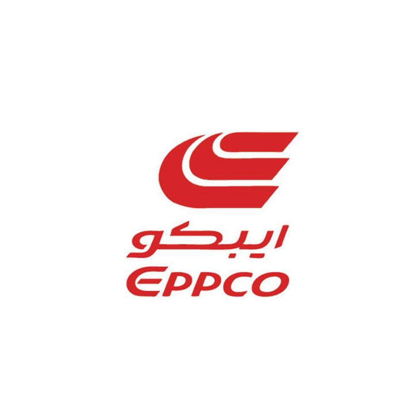 HiDubai-business-eppco-petrol-station-transport-vehicle-services-fuel-stations-car-wash-oud-metha-dubai-2