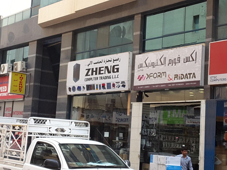 HiDubai-business-zheng-computer-trading-shopping-consumer-electronics-meena-bazar-al-souq-al-kabeer-dubai