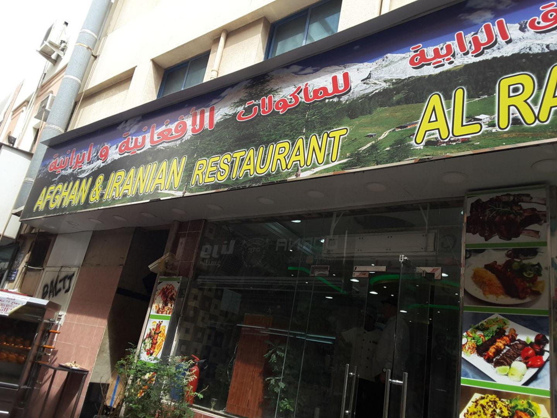 HiDubai-business-al-rabia-afghan-and-iranian-restaurant-food-beverage-restaurants-bars-al-murar-dubai