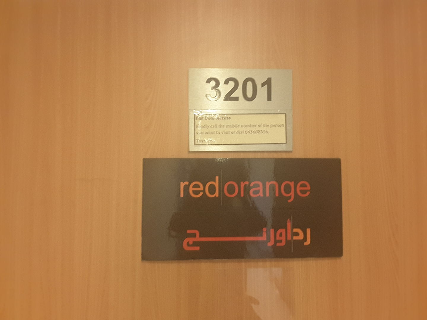 HiDubai-business-red-orange-general-trading-b2b-services-business-process-outsourcing-services-business-bay-dubai