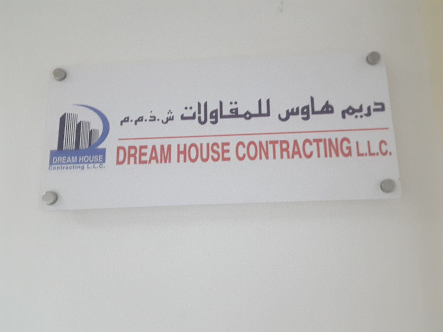 HiDubai-business-dream-house-contracting-b2b-services-engineering-consultants-al-garhoud-dubai-2