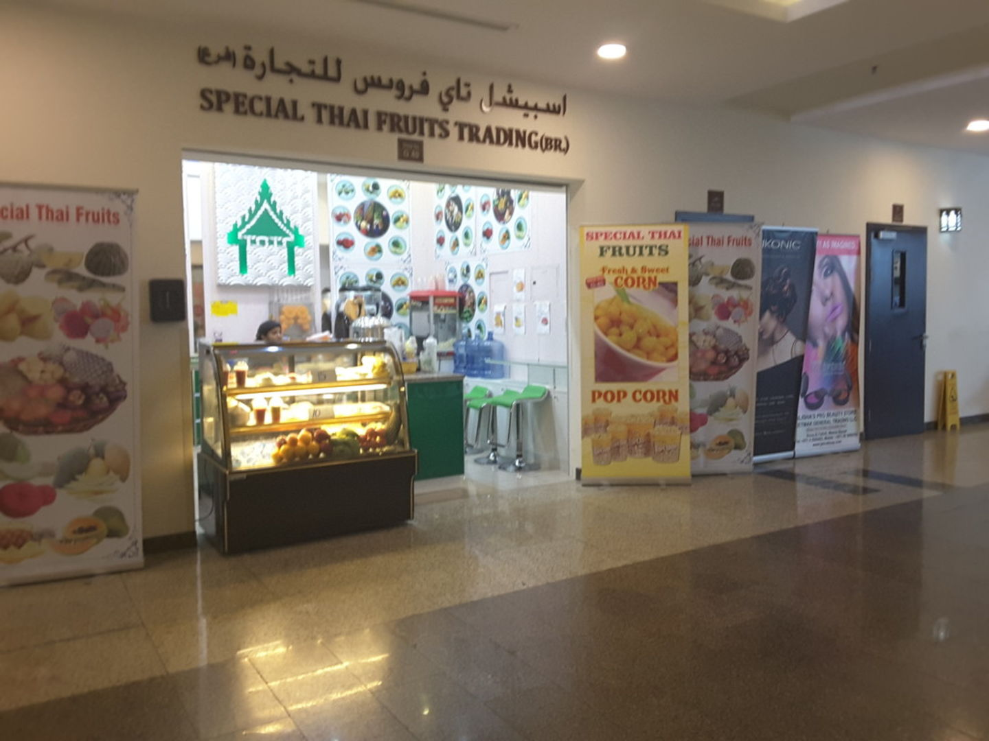 Walif-business-special-thai-fruits-trading