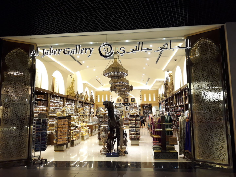 HiDubai-business-al-jaber-gallery-shopping-apparel-burj-khalifa-dubai-2
