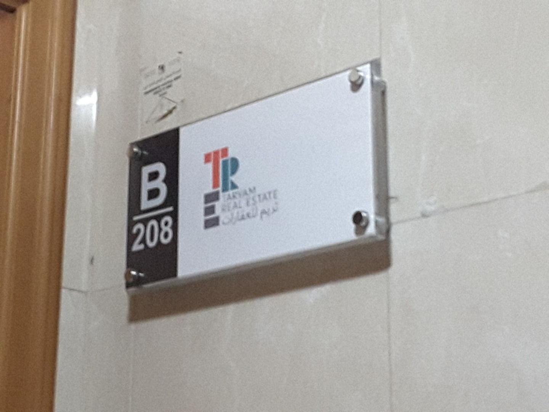 HiDubai-business-taryam-real-estate-housing-real-estate-real-estate-agencies-riggat-al-buteen-dubai-2