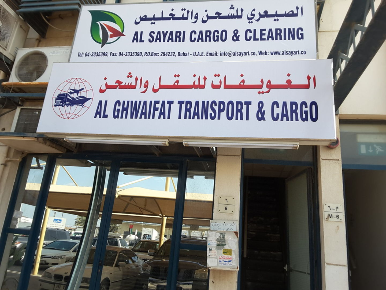 HiDubai-business-al-ghwaifat-transport-cargo-shipping-logistics-road-cargo-services-ras-al-khor-industrial-3-dubai-2