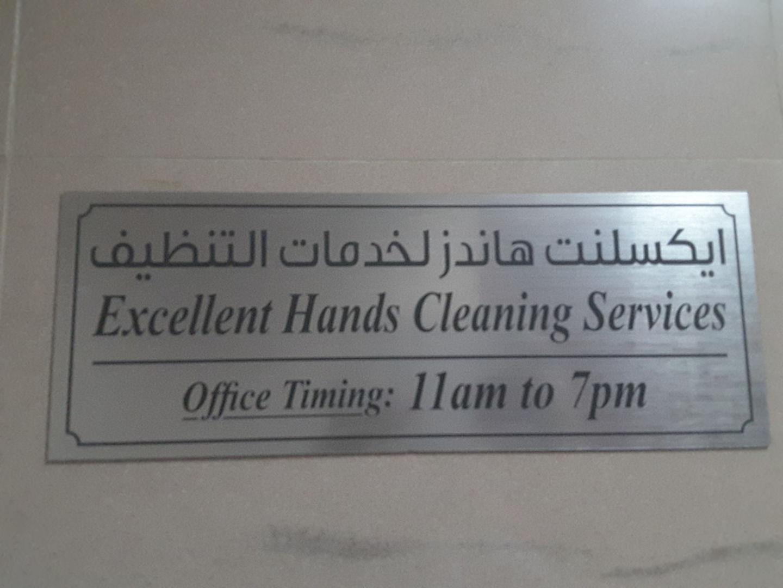 HiDubai-business-excellent-hands-cleaning-services-home-cleaning-services-meena-bazar-al-souq-al-kabeer-dubai