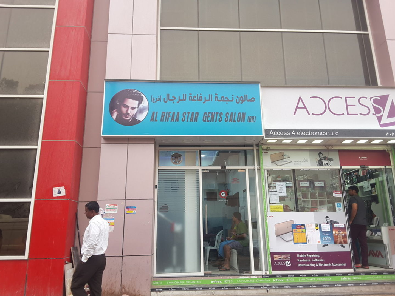 HiDubai-business-al-rifaa-star-gents-salon-beauty-wellness-health-beauty-salons-muhaisnah-2-dubai-2