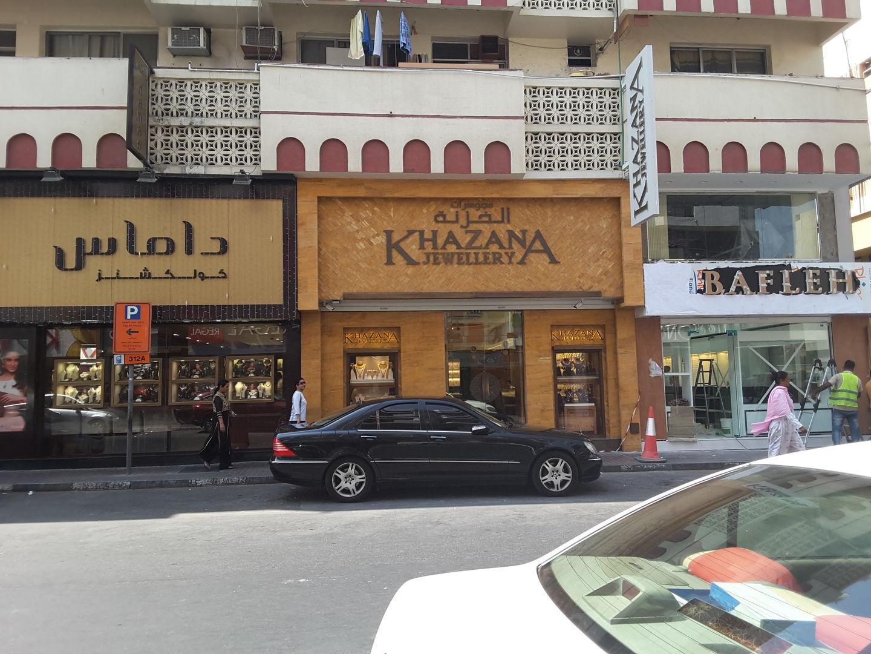 HiDubai-business-khazana-jewellery-shopping-jewellery-precious-stones-meena-bazar-al-souq-al-kabeer-dubai-2